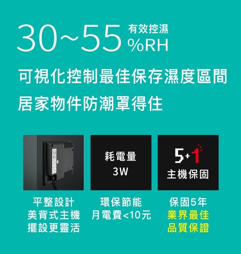 AD51 P 電銷圖檔 800x1200 500 KB 07