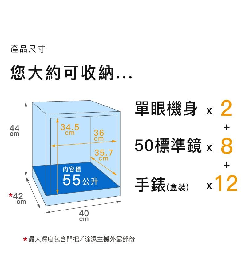 AD51 P 電銷圖檔 800x1200 500 KB 18
