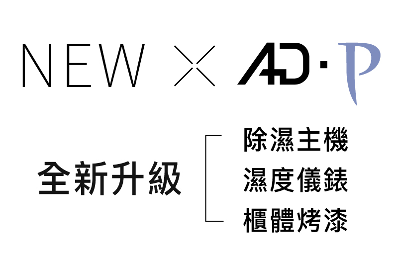 AD72 P 電銷圖檔 800x1200 500 KB 01
