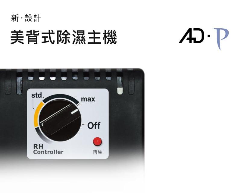 AD72 P 電銷圖檔 800x1200 500 KB 06
