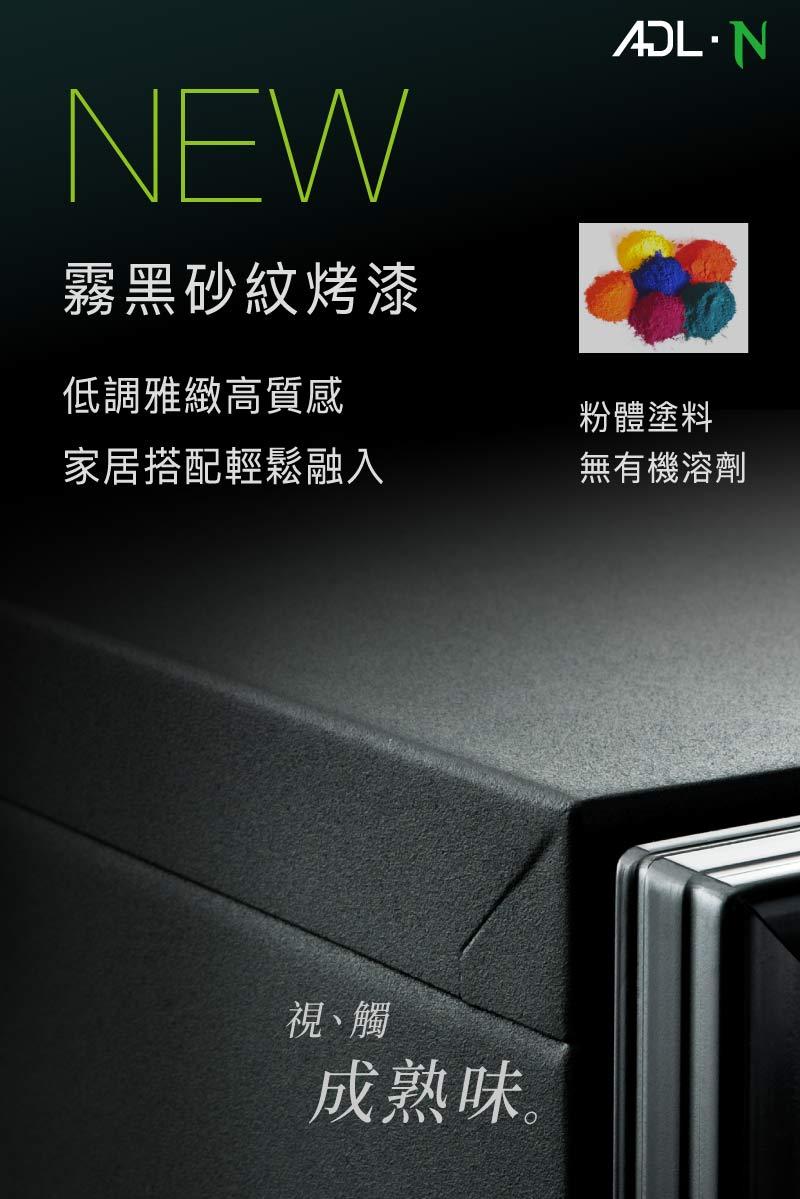 2019 0410 ADL 188N 電銷圖檔 800x1200 100 KB 05