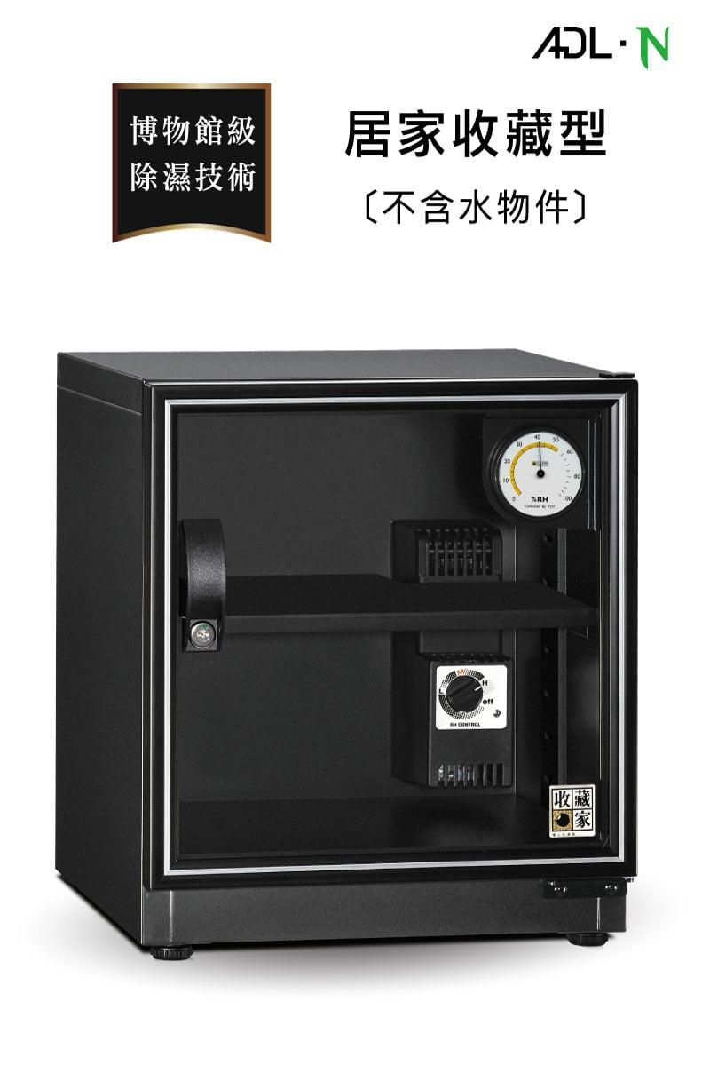 2019 0412 ADL 55N 電銷圖檔 800x1200 100 KB 01