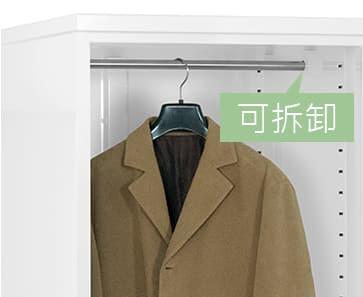 收藏家電子防潮衣櫃